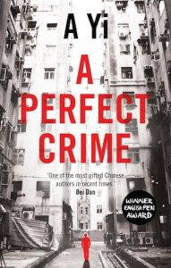a-perfect-crime